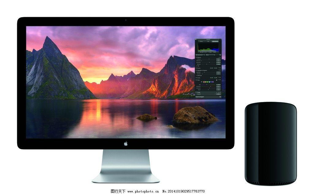 苹果macpro电脑图片