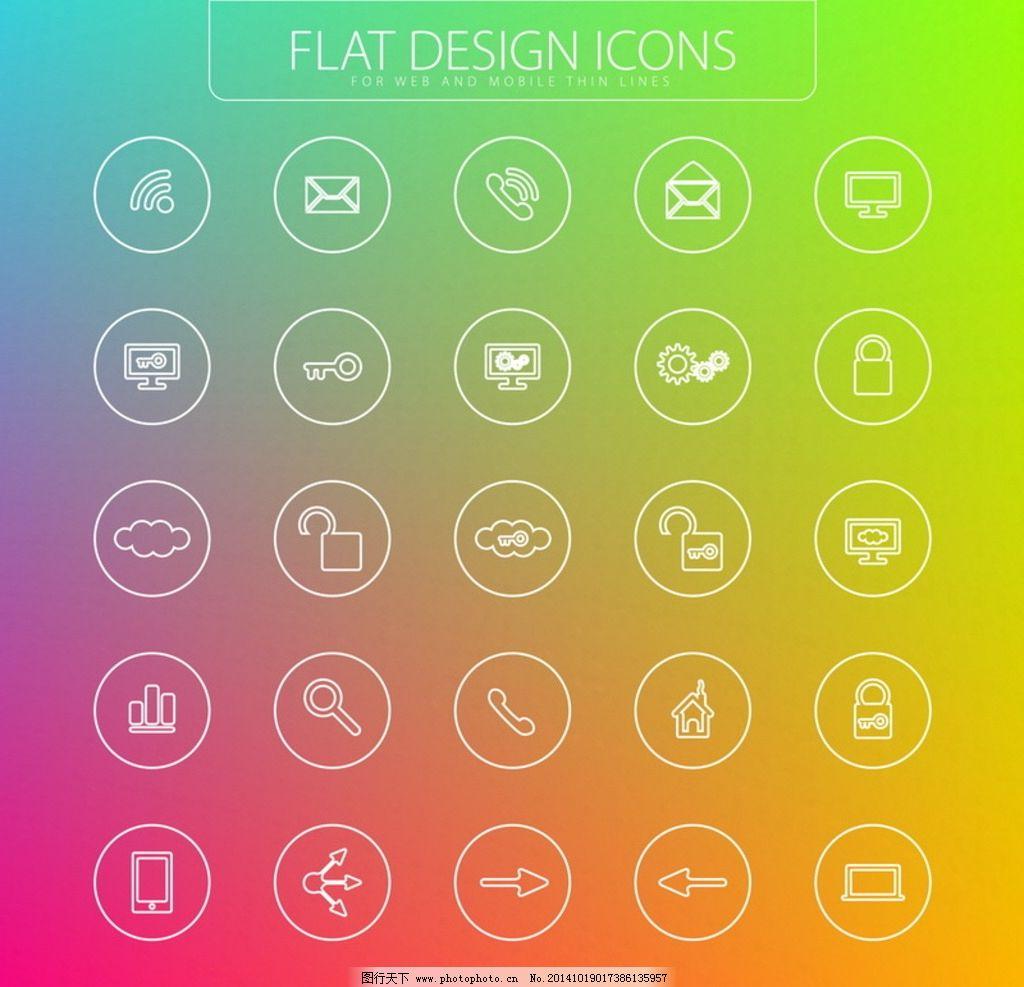 网页 设计 多媒体 功能 图标 标识 按键 按钮      图案 ui界面 网页
