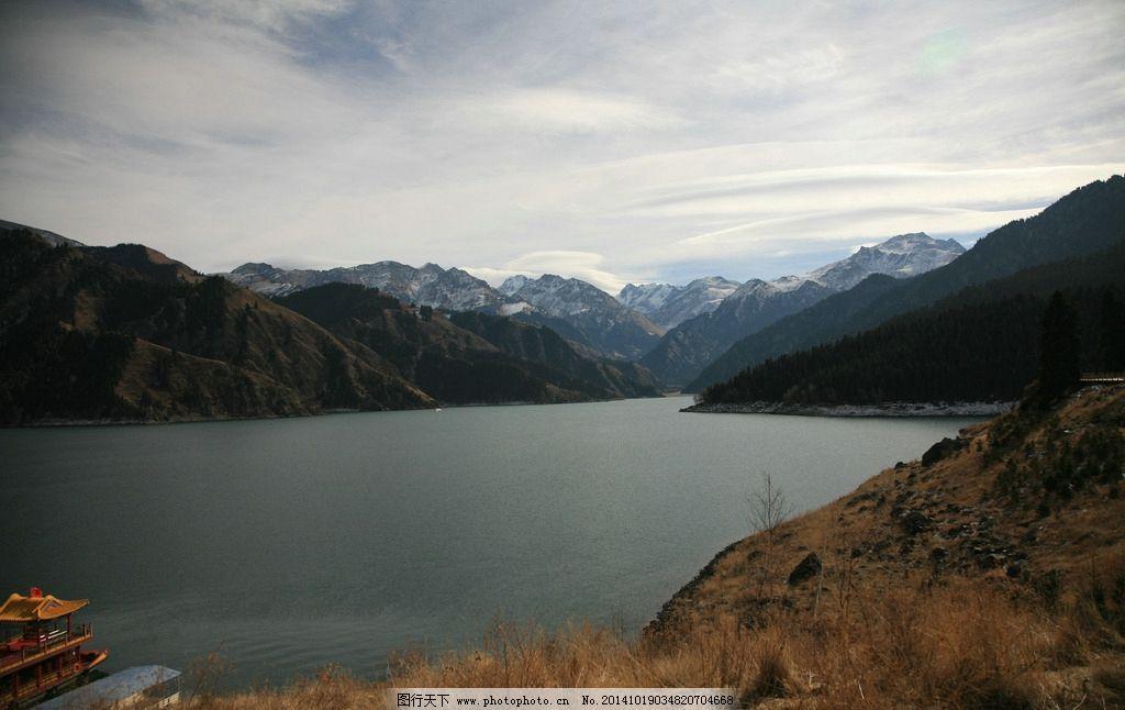 新疆 天山 天池 乌鲁木齐 白云蓝天 新疆 摄影 自然景观 自然风景 300