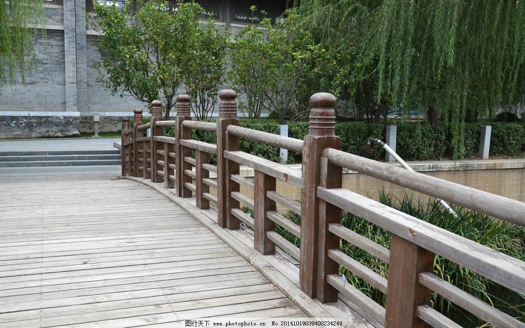 桥面 木桥 木桥栏 小桥 古桥 园林建筑 摄影 建筑园林 建筑摄影 300