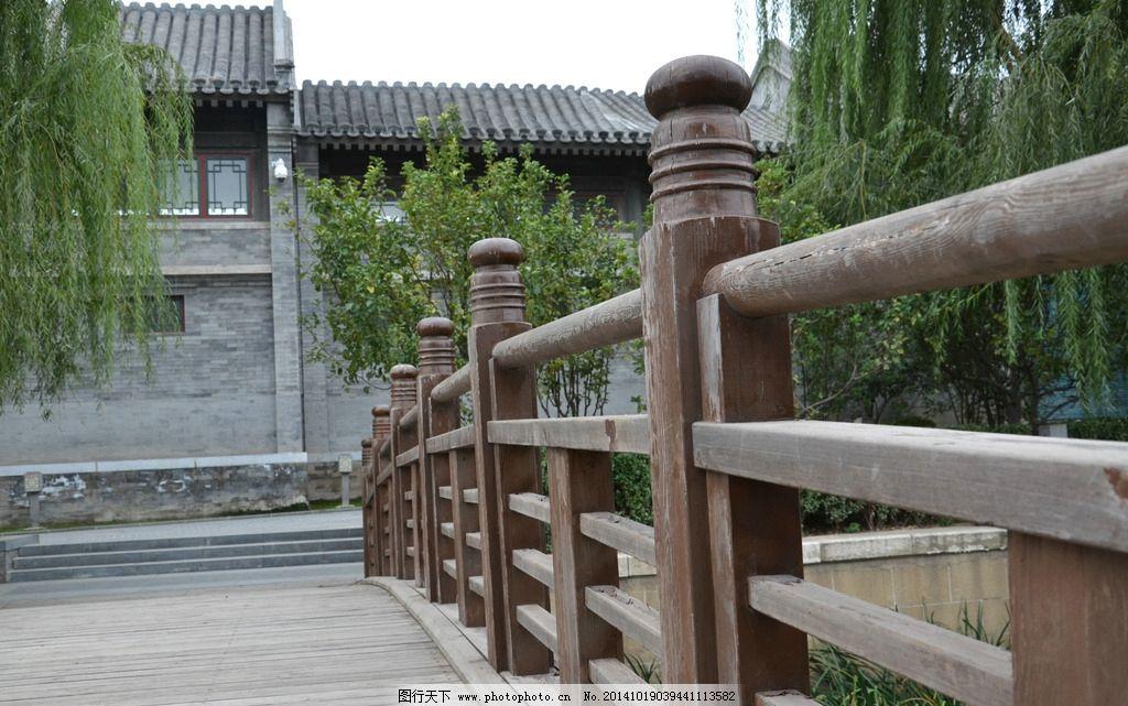桥栏 木桥 小桥 古桥 桥面 园林建筑 摄影 建筑园林 建筑摄影 300dpi