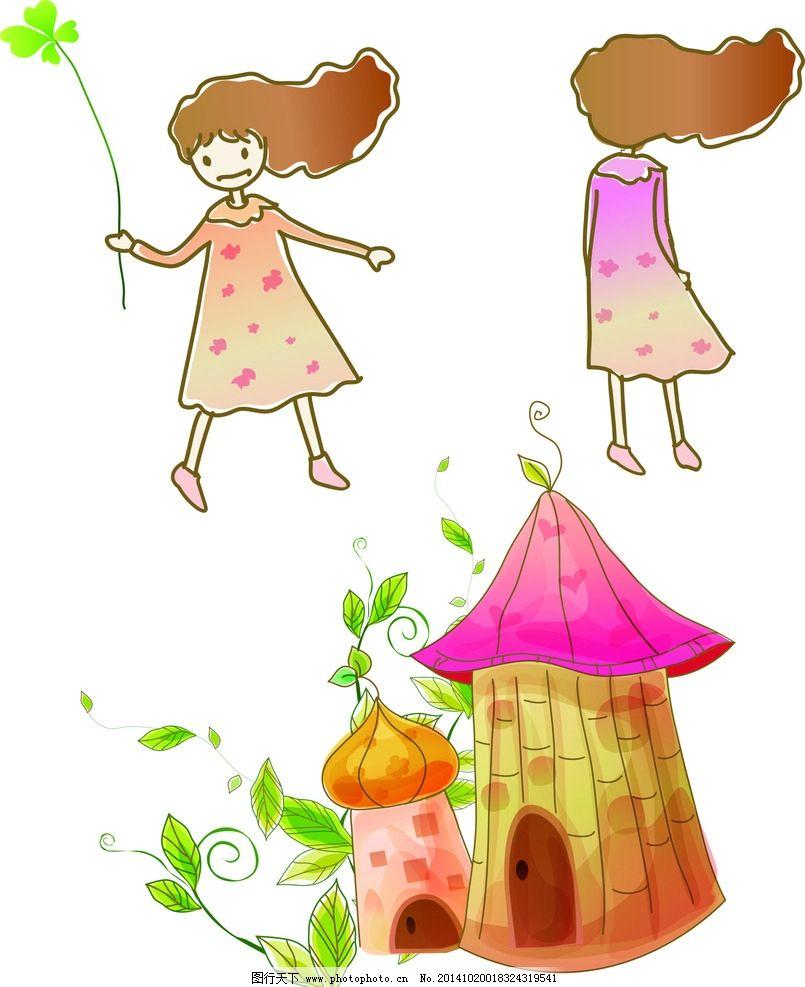 兒童 小房子 卡通圖片