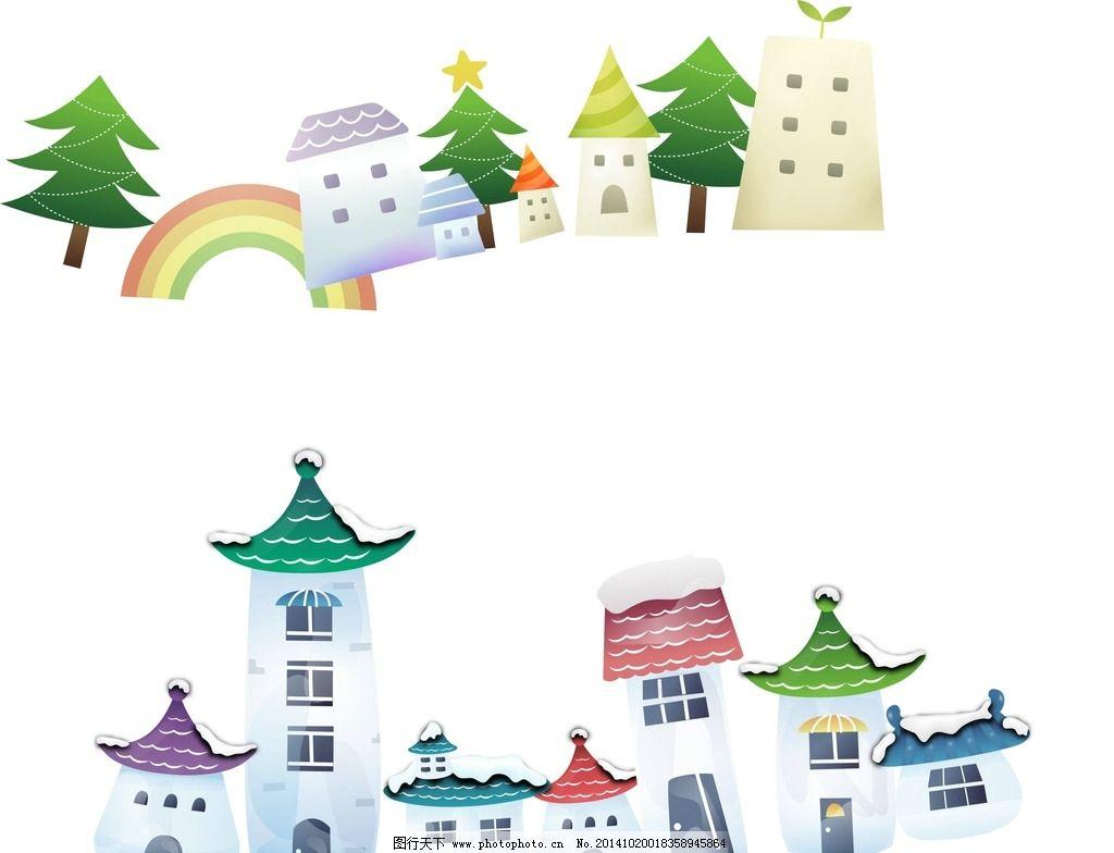 简单可爱的手绘小房子图片
