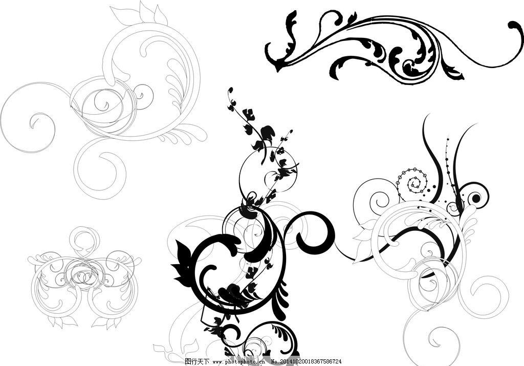 黑白花纹小动物图片