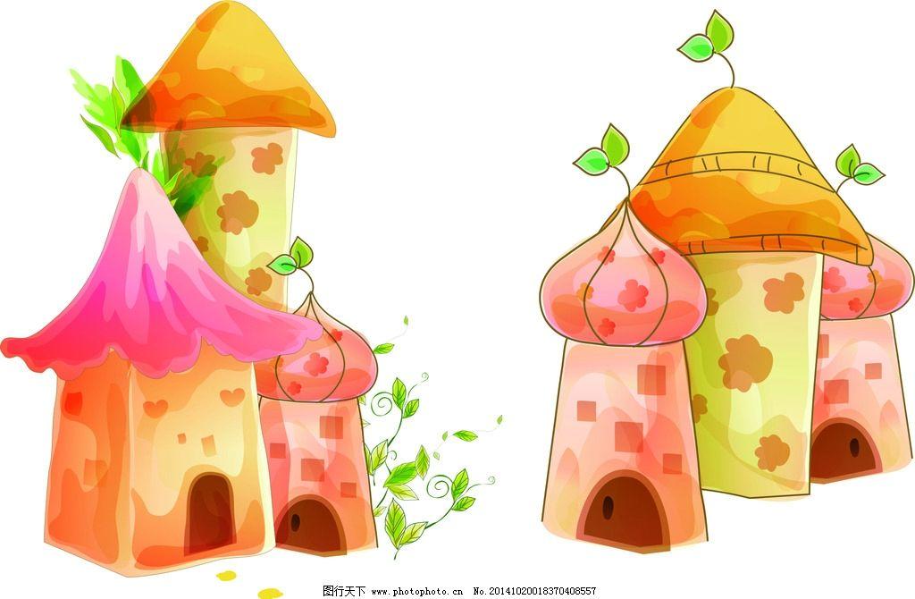小房子 卡通图片