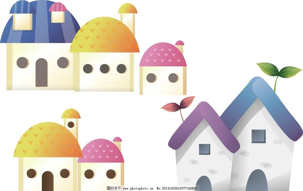 矢量 卡通楼房 房子图片,卡通素材 可爱 矢量图 抽象