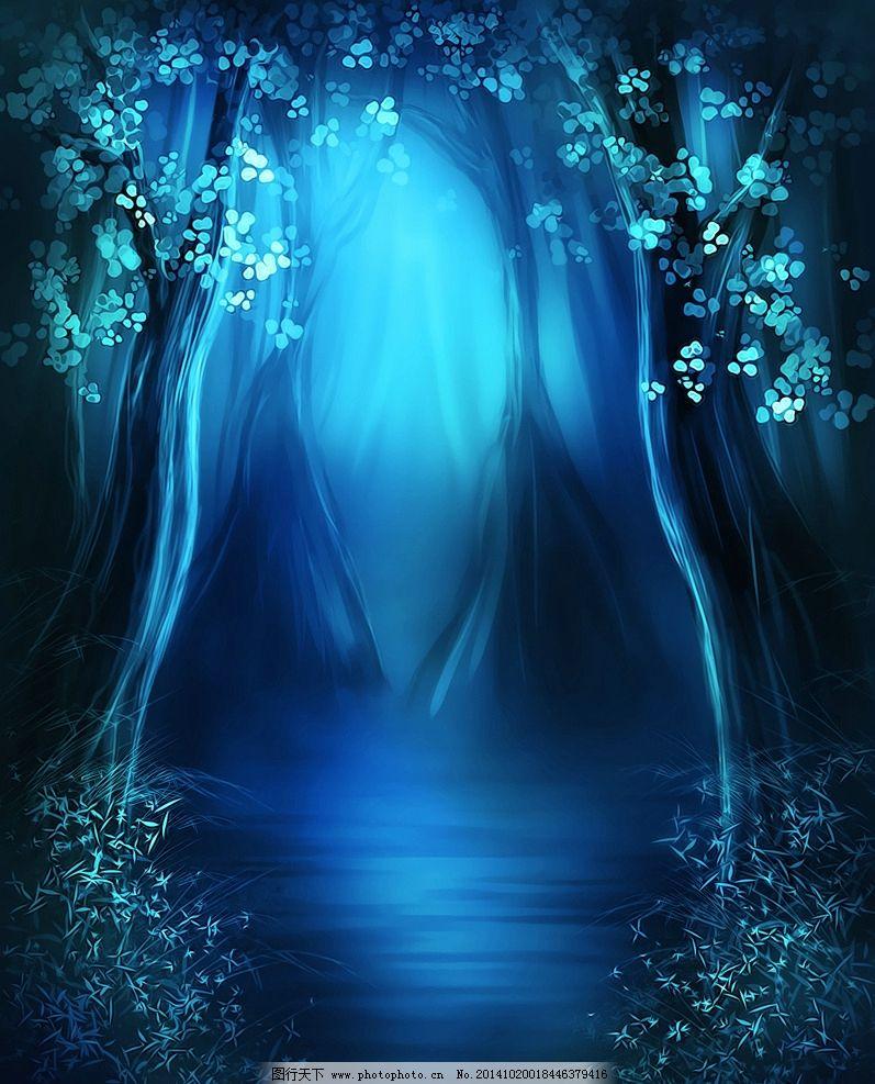蓝色梦幻 朦胧 景色 梦幻 游戏场景 cg场景 自然风光 风景 自然风光
