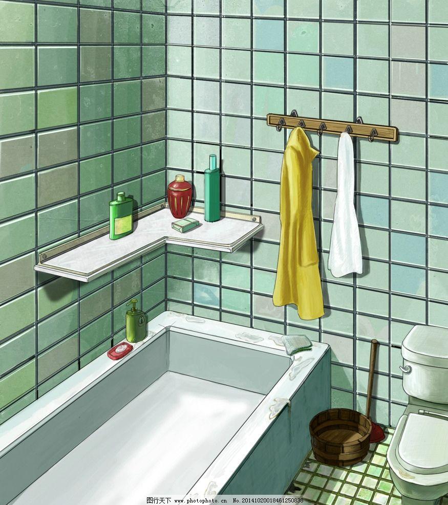 浴室 动画场景 美术素材 动画 设计 动漫动画 风景漫画 动画场景 设计