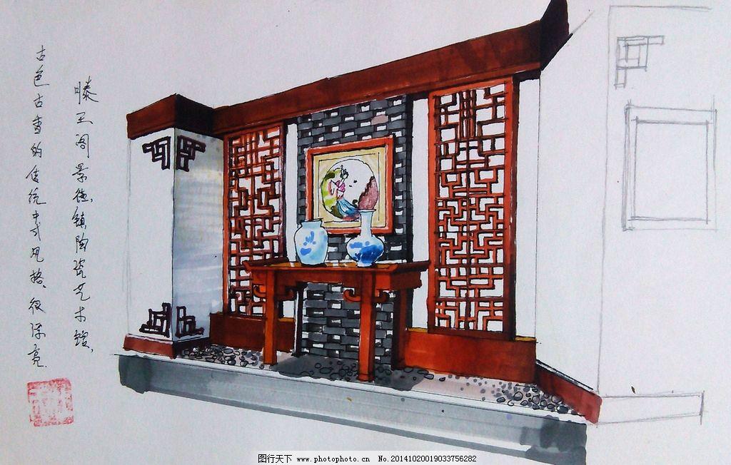 马克笔 手绘 中式 展示 窗花 设计 文化艺术 绘画书法 72dpi jpg