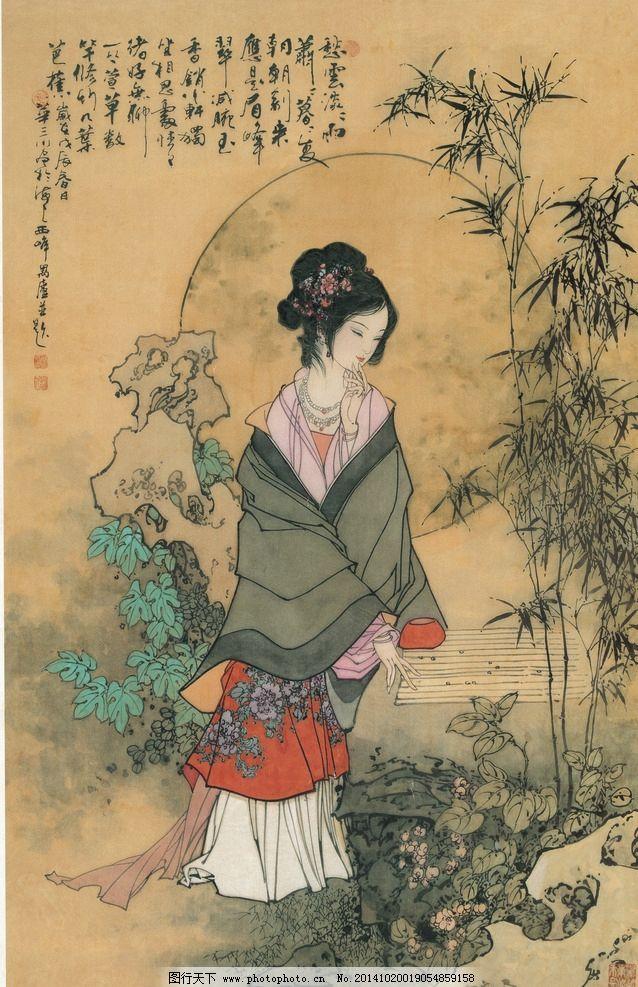 古装仕女图 古画仕女图 印章 女人 美女 女性妇女 人物图库 唐朝仕女