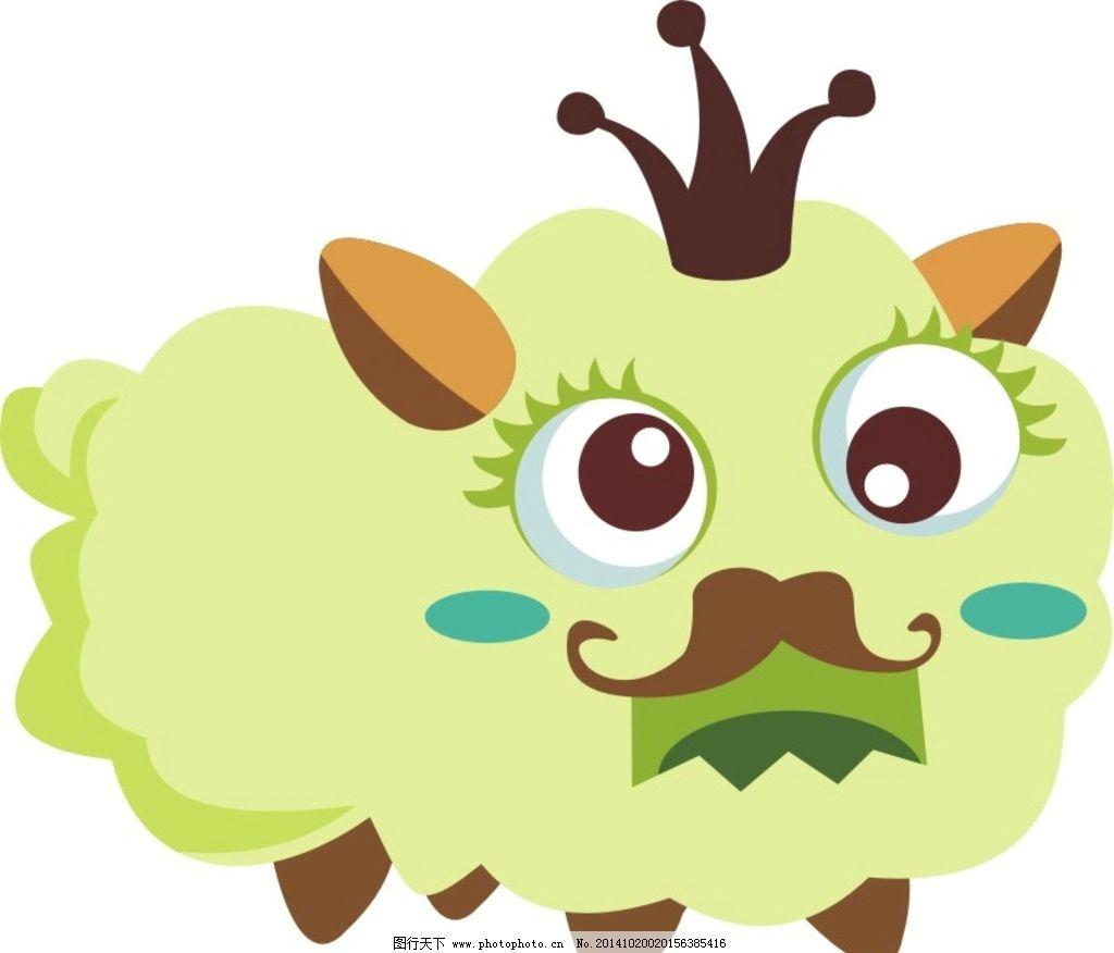 保卫萝卜怪物 绿咪儿 怪物窝 小羊 羊 设计 标志图标 其他图标 cdr