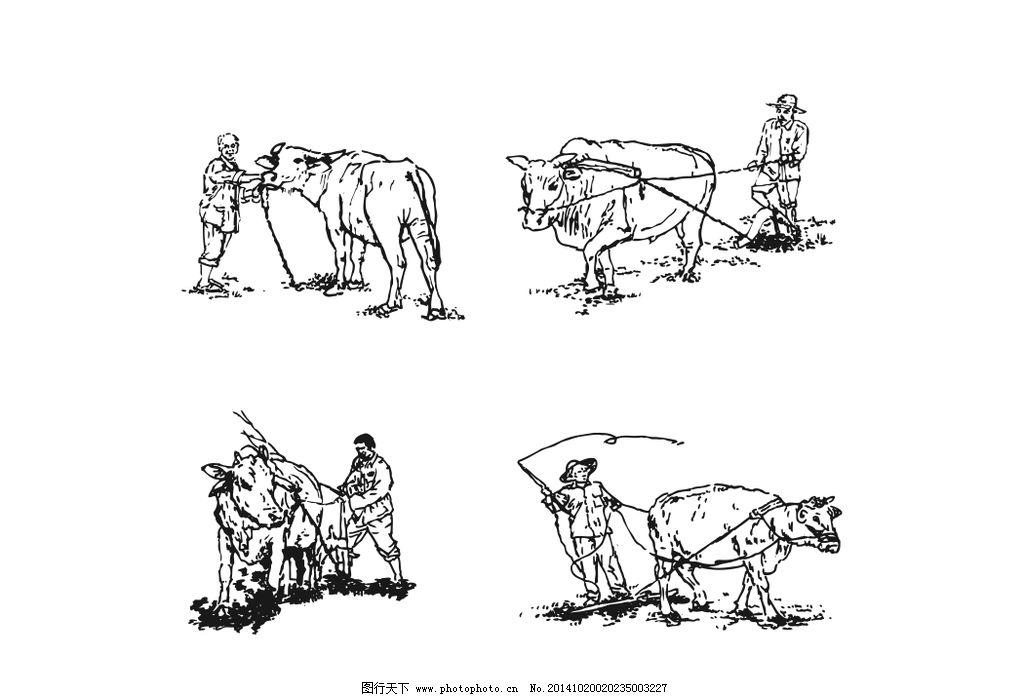 农民 卡通简笔画