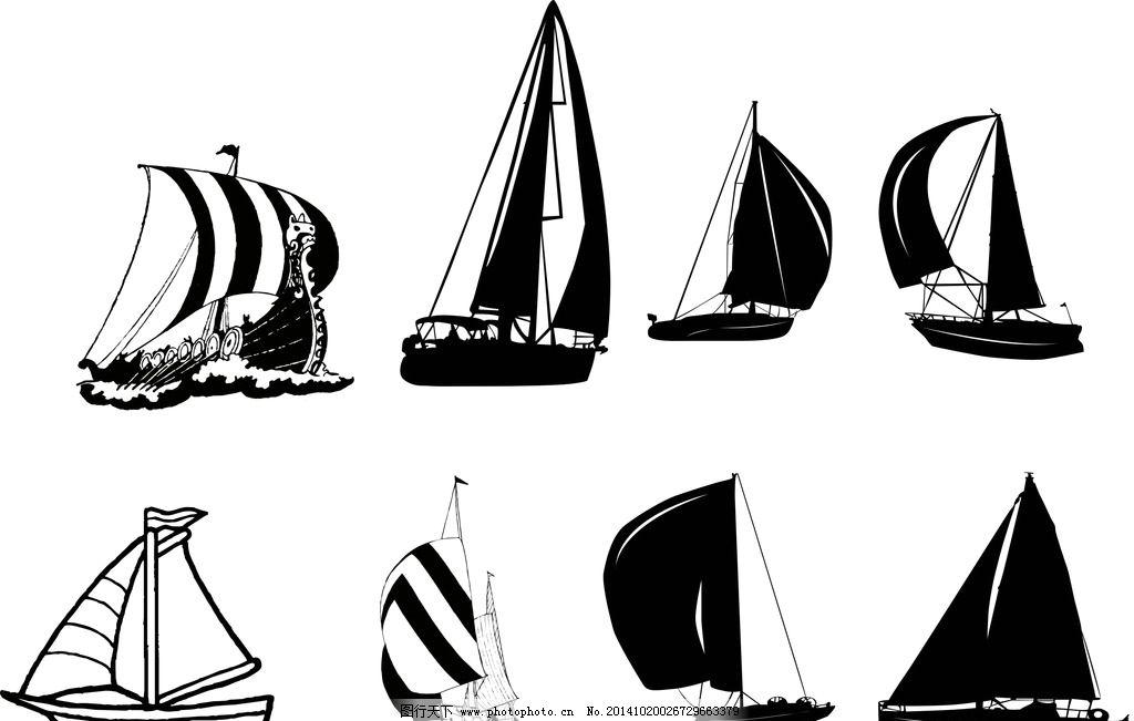 剪影 黑白镂空 各种船 帆船 帆船剪影 船矢量素材 手绘 矢量帆船素材
