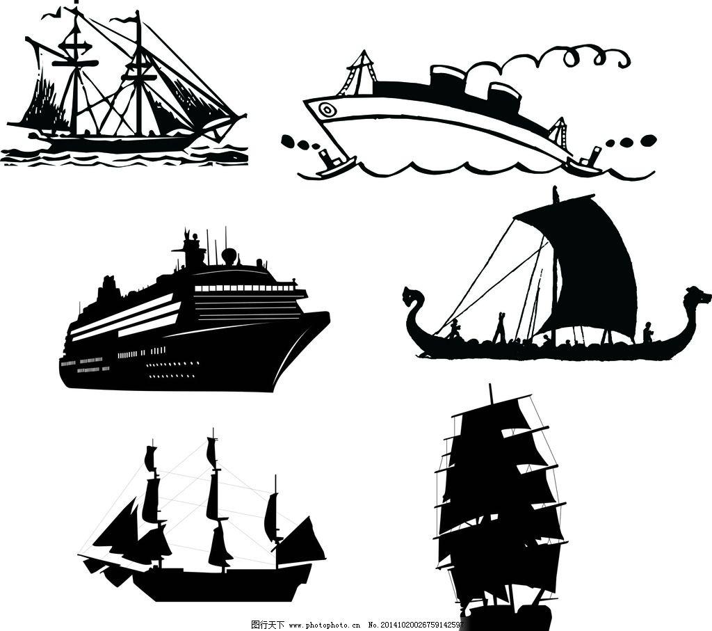 手绘帆船 矢量 交通工具 剪影 黑白镂空 各种船 帆船 帆船剪影 船矢量