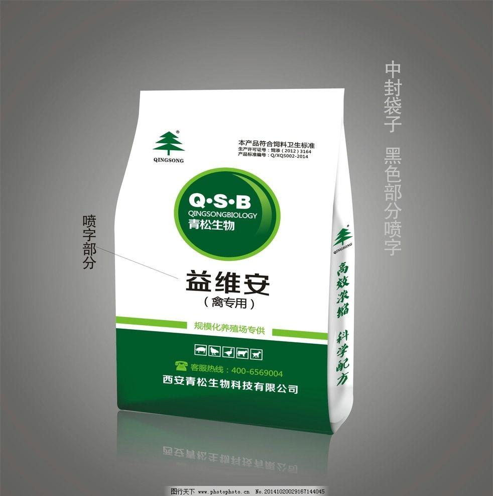 兽药袋子 兽药 猪 袋子 包装袋 动物 包装设计 广告设计 矢量 cdr