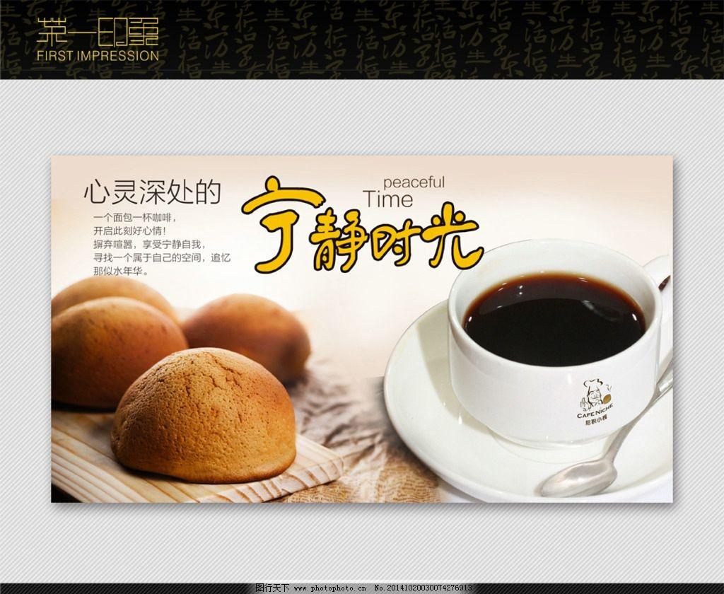 面包海报 面包店广告 面包店海报 面包手绘海报 面包店宣传 时尚面包