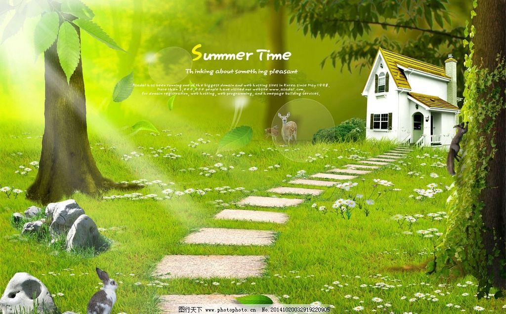 森林小径 森林小屋 林小小屋 ps创意 广告素材 ps 分层 广告模版 设计