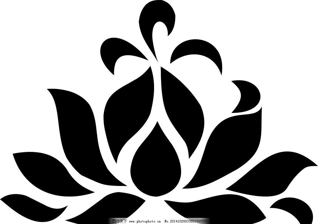 荷花 莲花 传统纹样 黑白纹样 黑白荷花 黑白莲花 纹样 纹样 设计图片