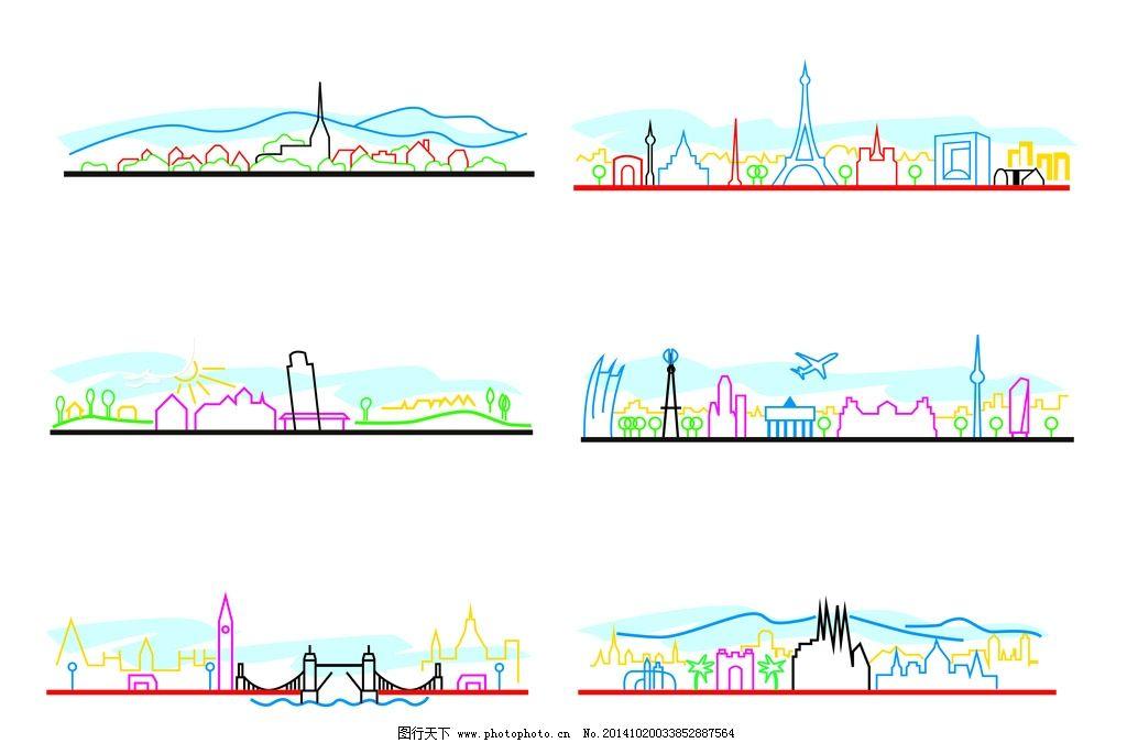 城市建筑 简笔画 线条图片