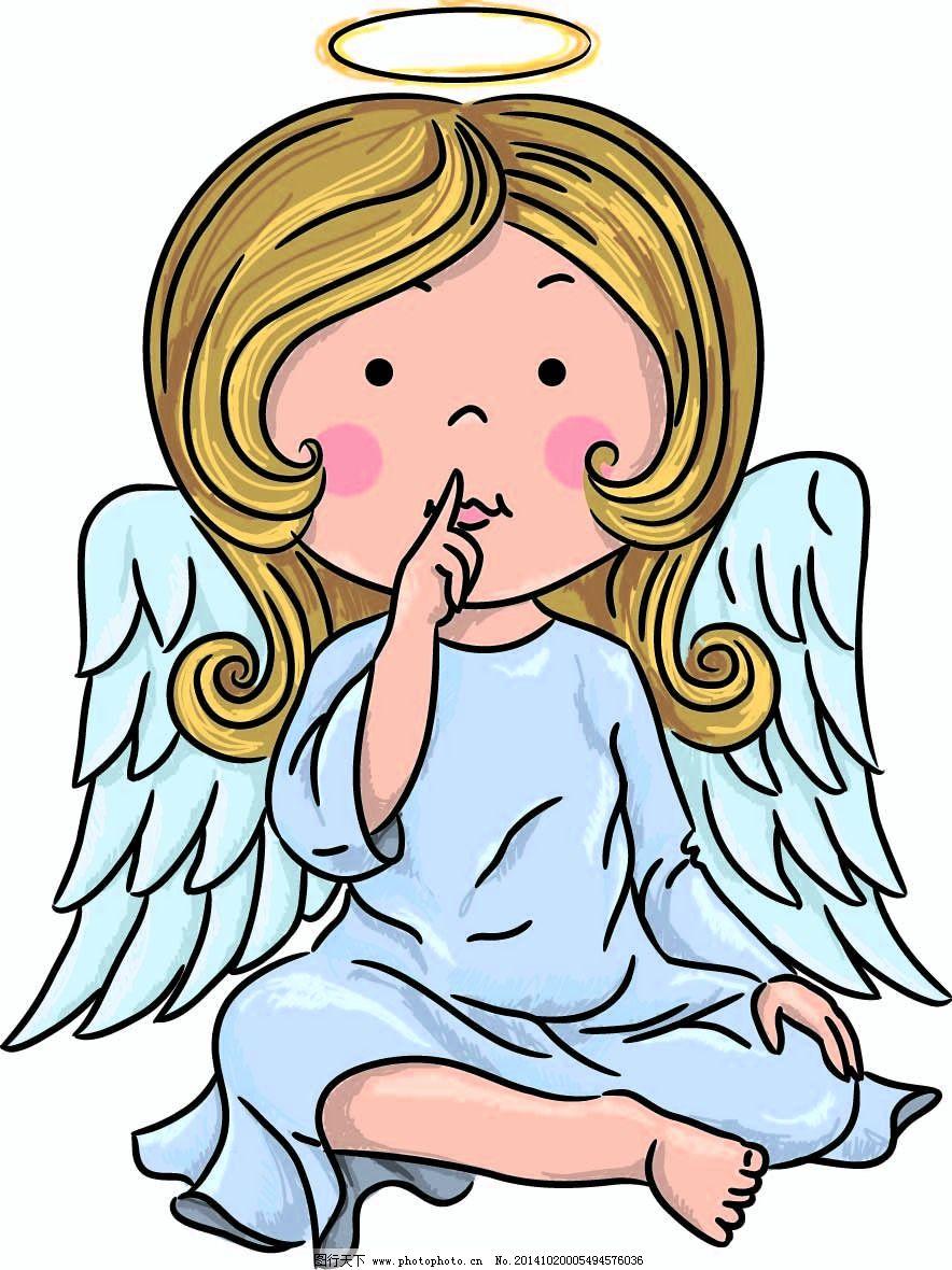 可爱小天使免费下载 卡通人物
