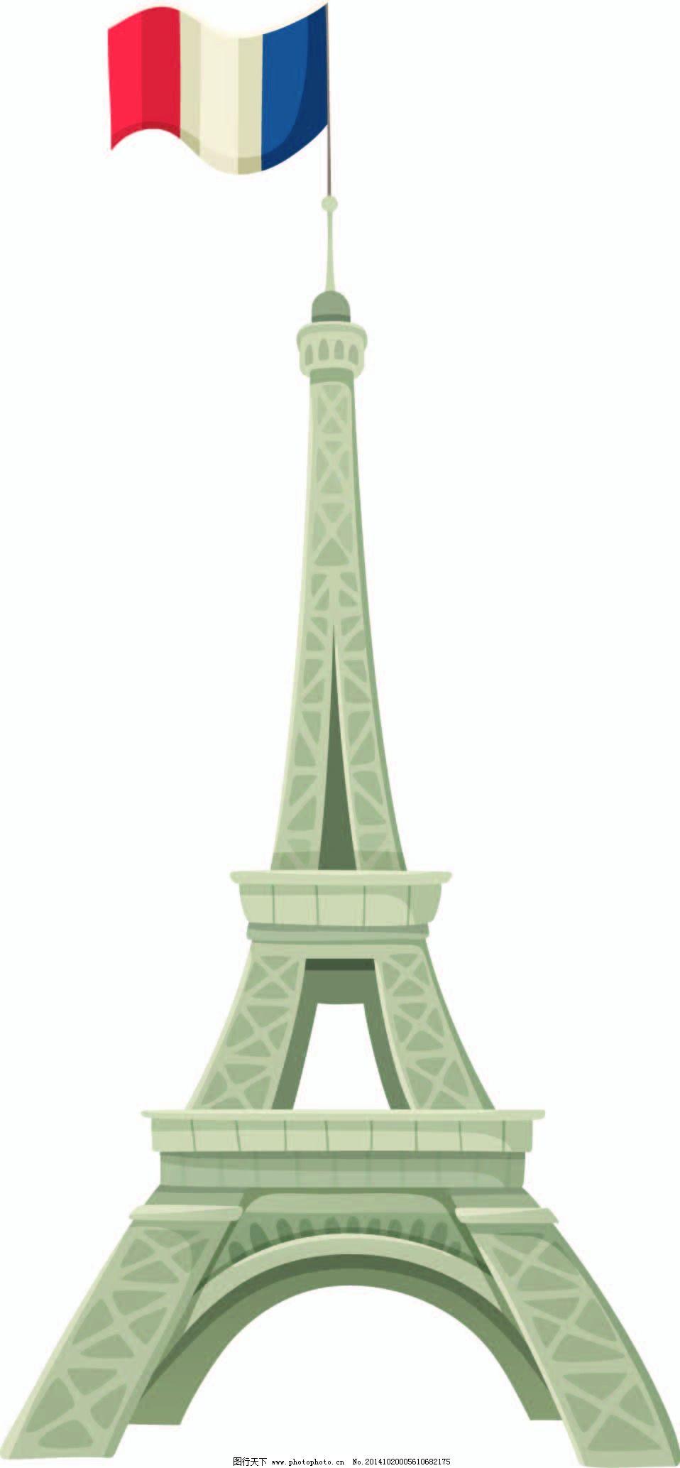埃菲尔铁塔矢量图