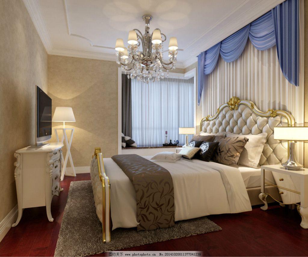 室内卧室现代欧式结合床头设计