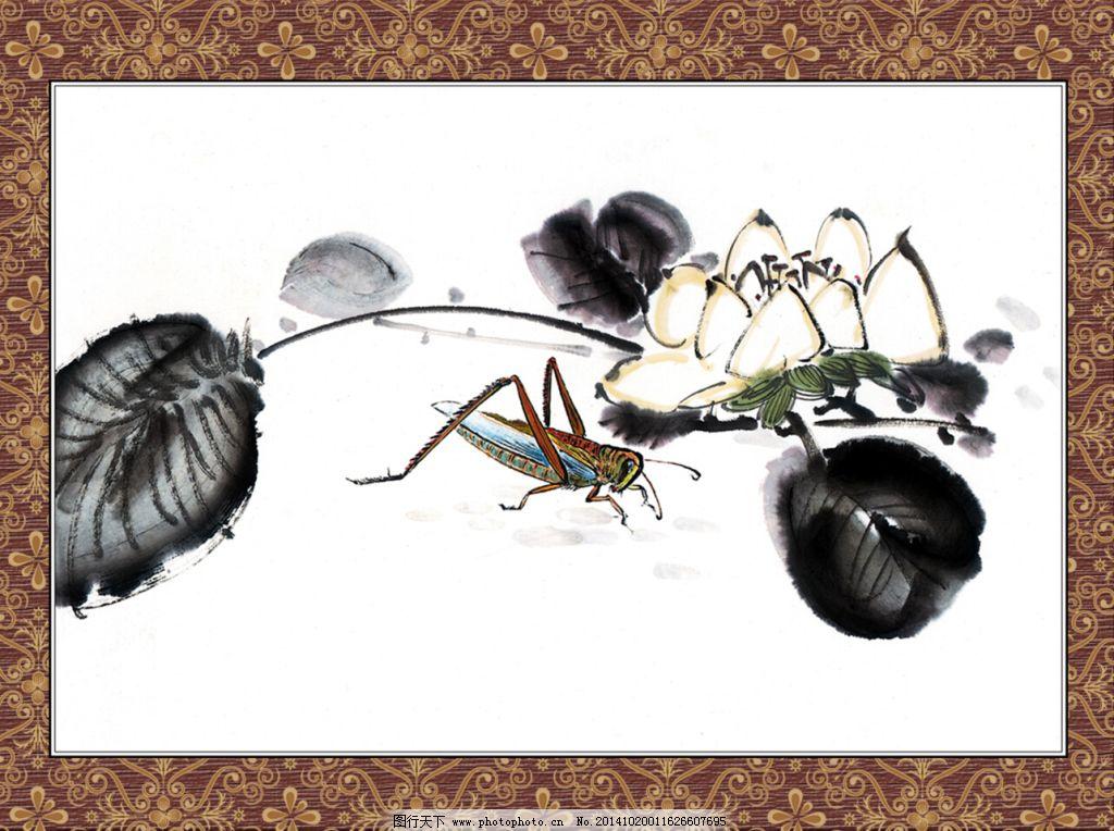 动物素材 国画 国画山水画 山水画 国画 国画山水画 山水画 山水动物
