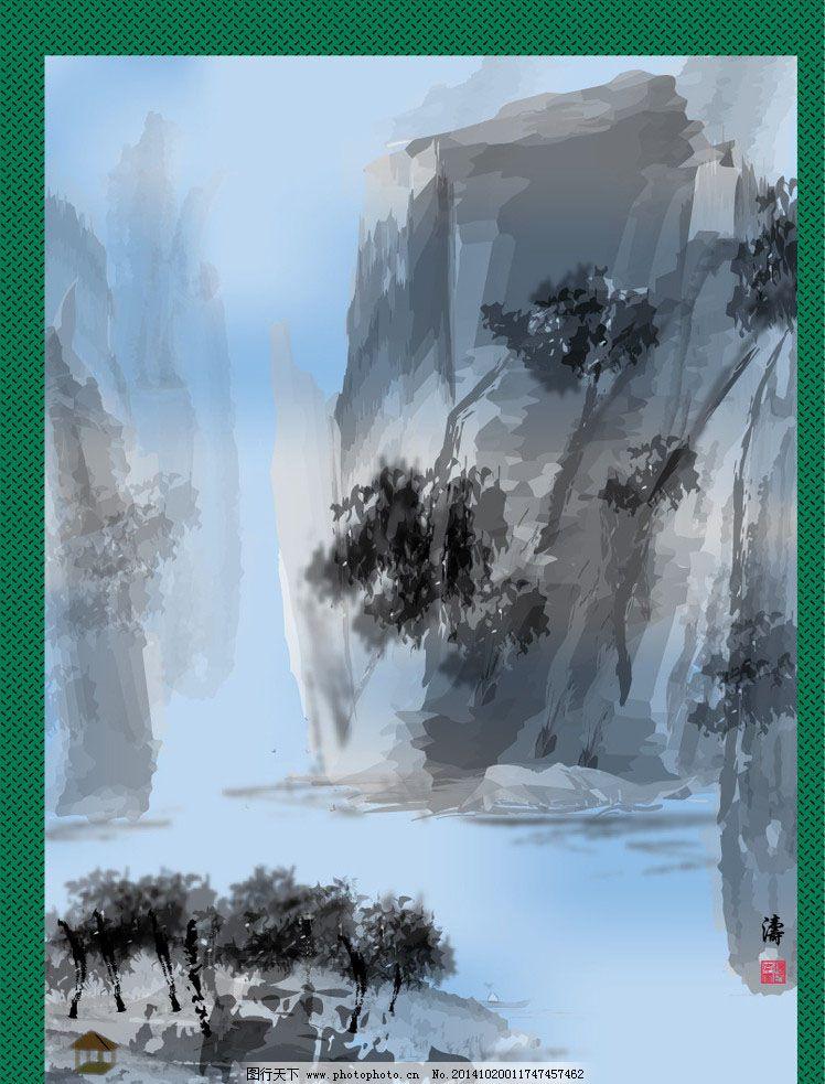 壁纸 风景 旅游 瀑布 山水 桌面 748_983 竖版 竖屏 手机