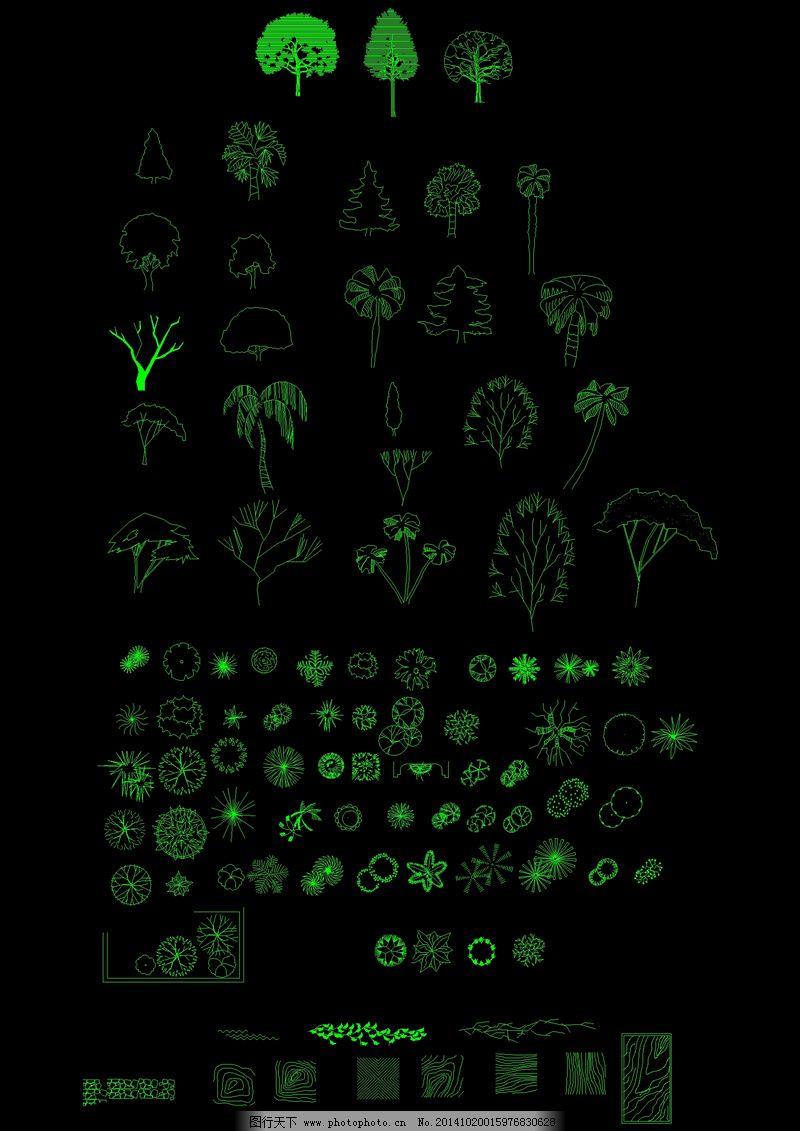 树木 树木免费下载 树木平面图 树木设计图 建筑图纸