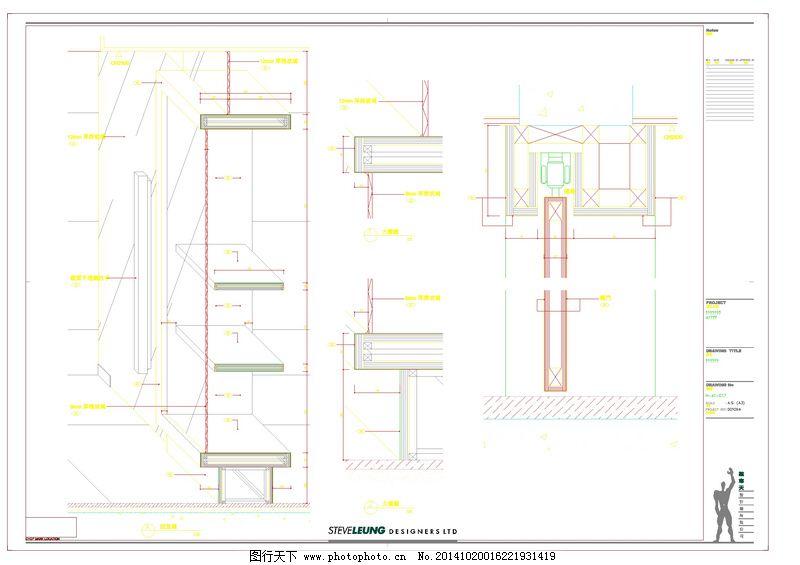 别墅设计稿 别墅设计稿免费下载 平面图 别墅施工图 室内图纸