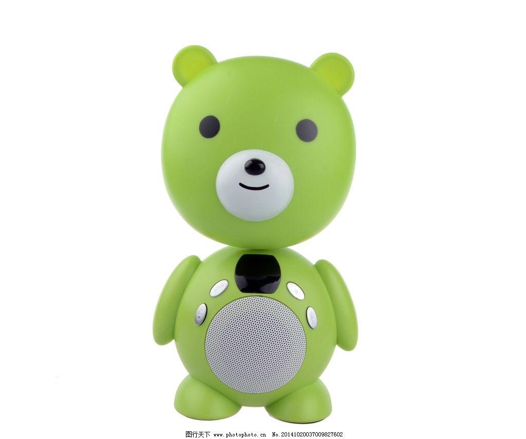 玩具 照明 富兴康 小猴 小熊 收音机 迷你便携音箱 插卡音响 白底图片
