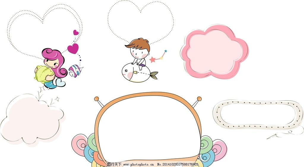 卡通 对话框素材 边框 卡通素材 装饰素材 动感 炫丽 卡通相框素材