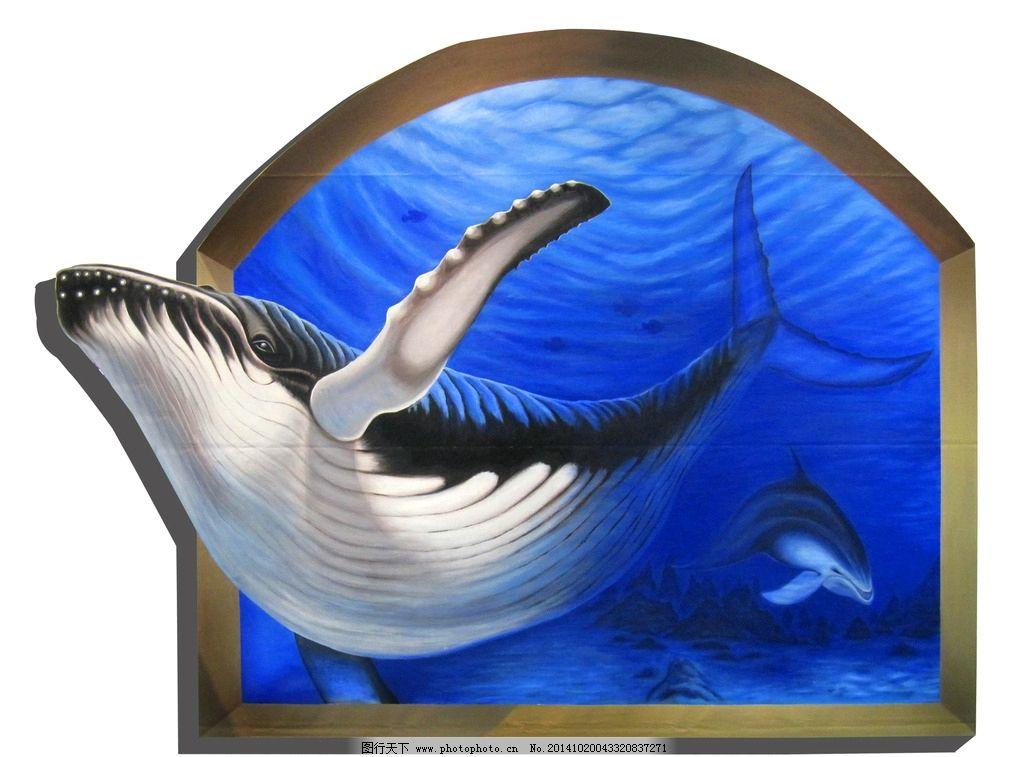 大鲸鱼图片_ppt图表_ppt_图行天下图库