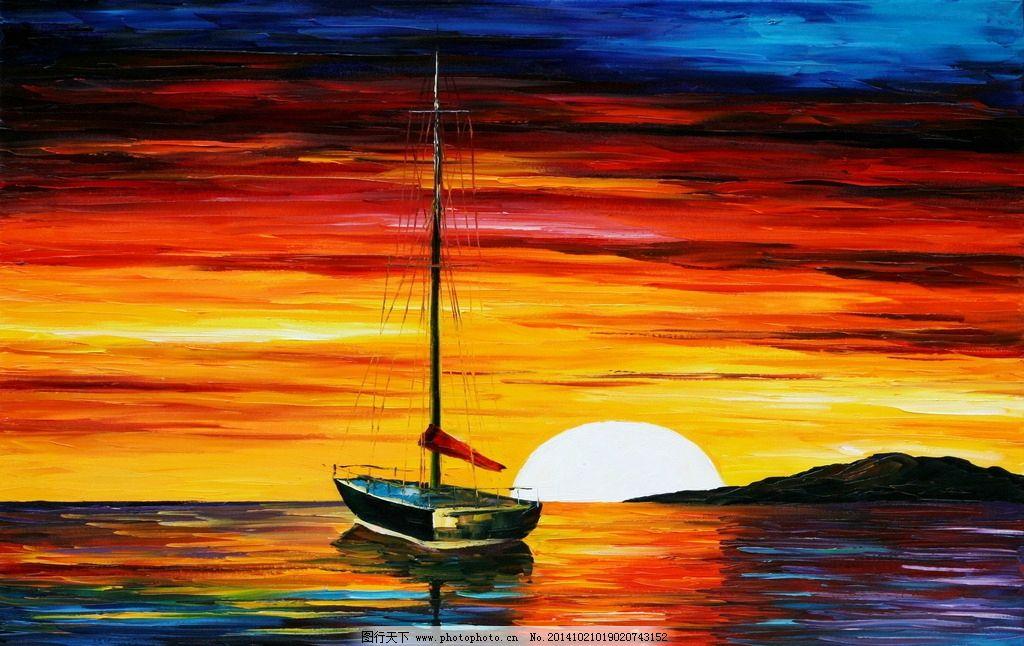 夕阳 渔船 朝霞 油画设计 时尚 水彩 手绘立体油画 壁画 墙纸 装饰画