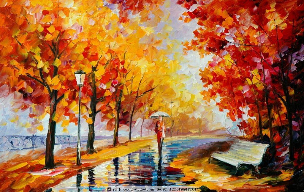 雨中漫步风景油画图片