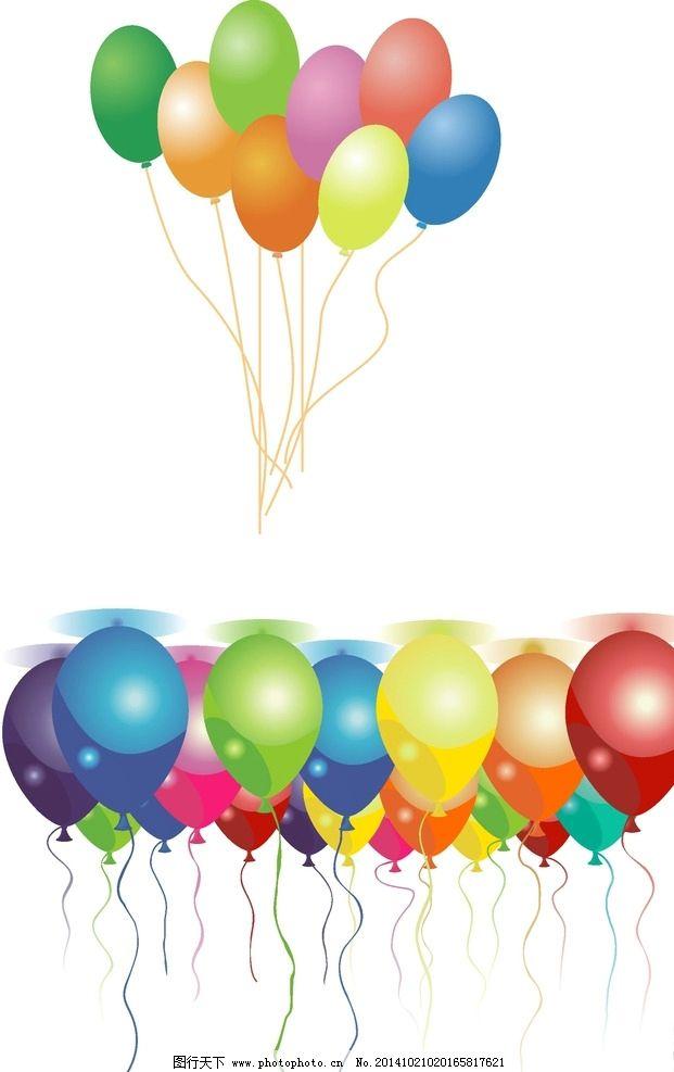 儿童素材 幼儿园素材 卡通素材 手绘画 矢量素材 手绘 装饰素材 气球