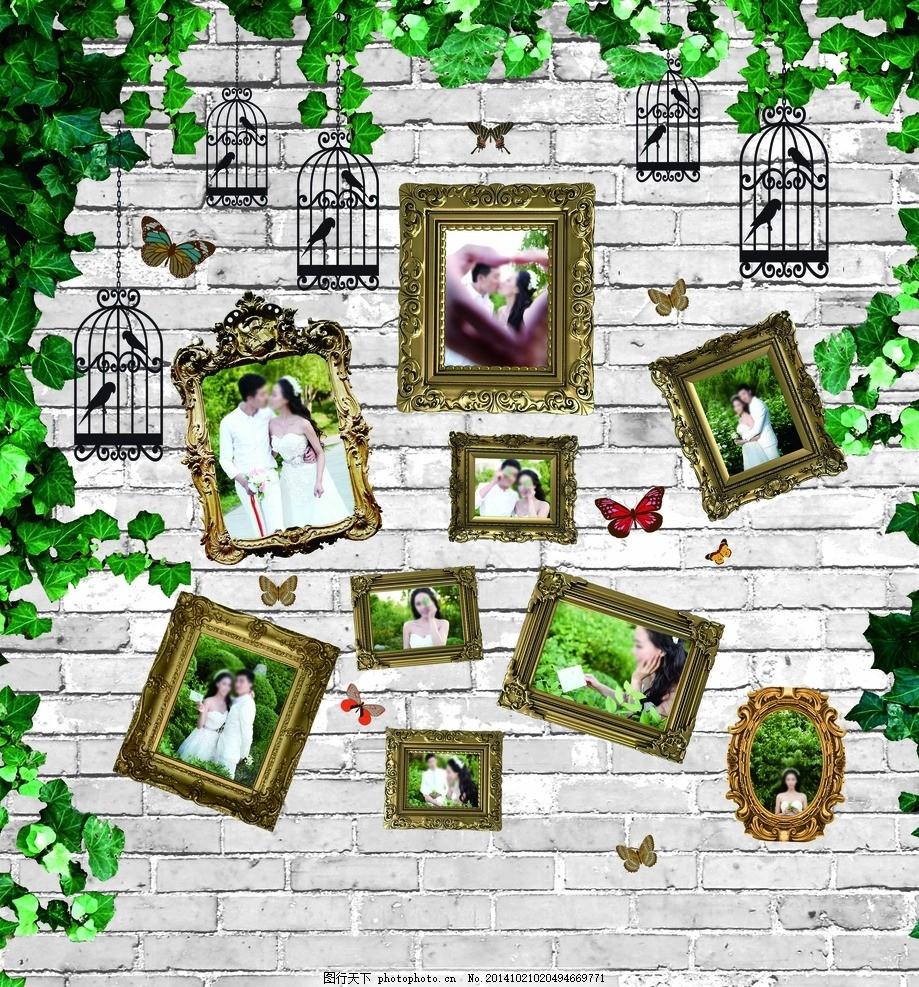 森系婚礼砖墙照片墙