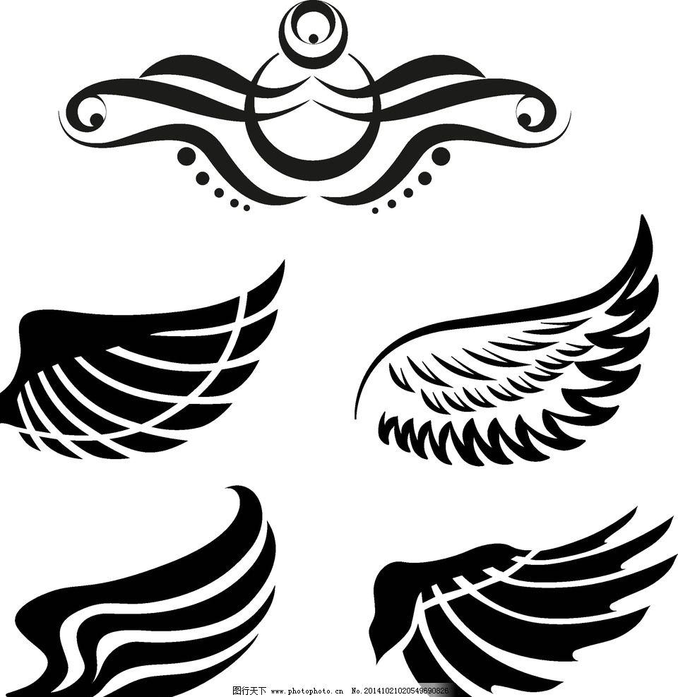 装饰翅膀 鸟类翅膀 鸟儿翅膀 纹身图案 手绘 矢量 设计 底纹边框 条纹