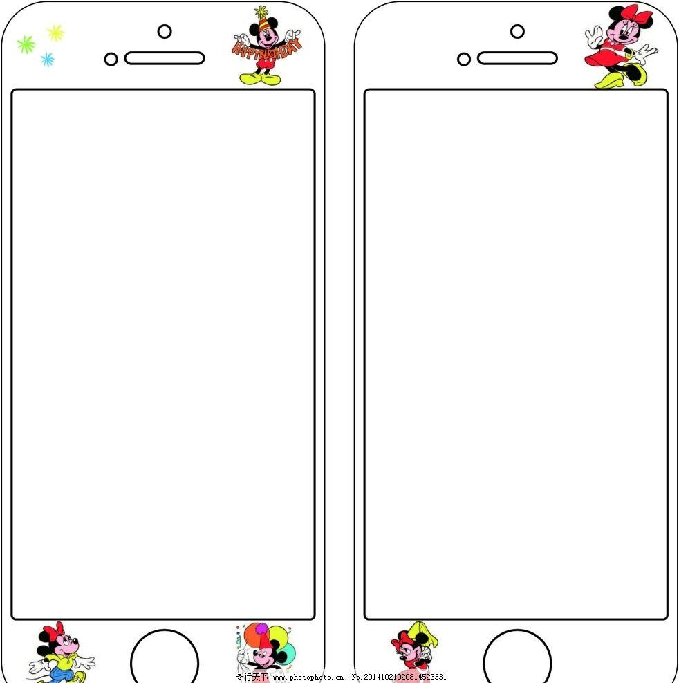 动物 可爱卡通 迪士尼      手机外壳 设计 底纹边框 其他素材 ai