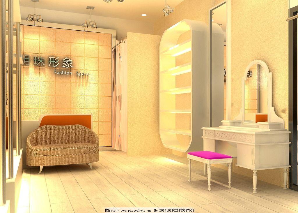服装店        简约 室内空间 3d效果图 设计 3d设计 3d作品 72dpi