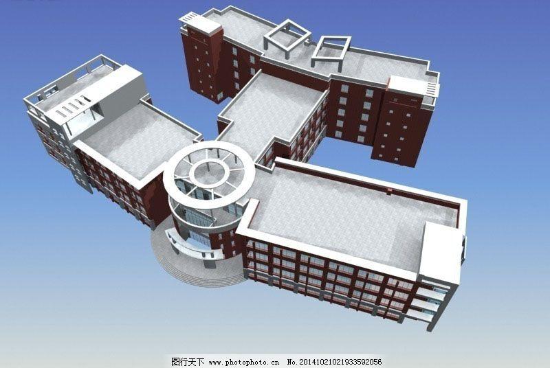 飞机型现代学校建筑群3d模型设计