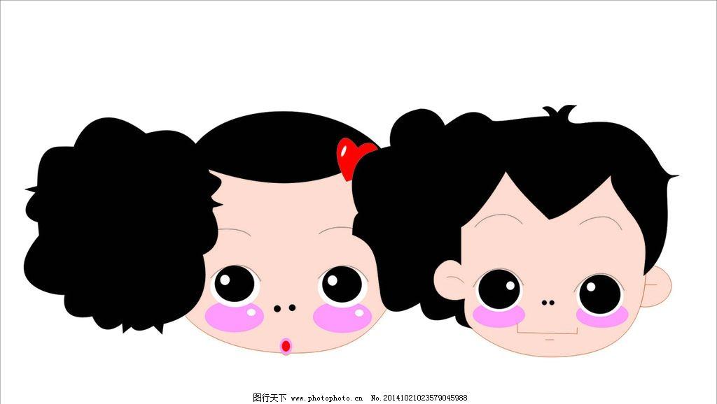可爱 娃娃 可爱娃娃 矢量娃娃 红色娃娃 人物 设计 人物图库 儿童幼儿