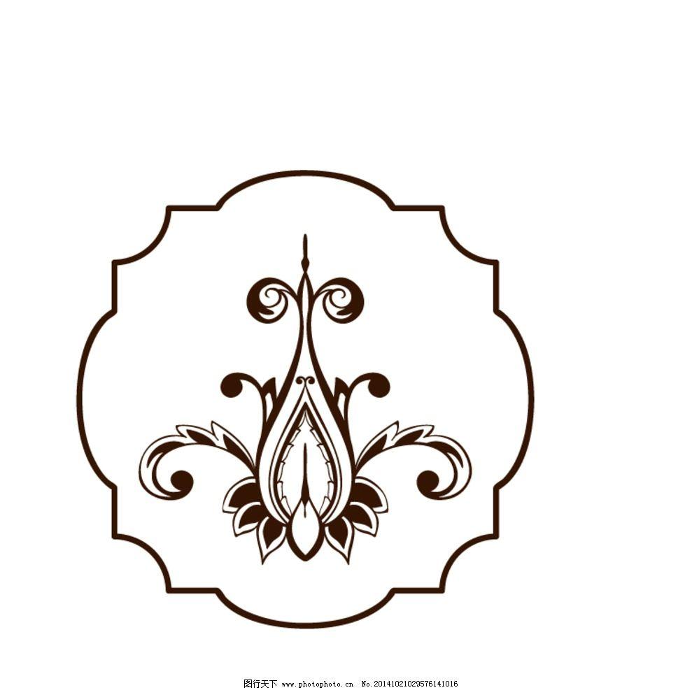 花纹 花边 纹样 边框 经典 线条 矢量素材  设计 广告设计 广告设计
