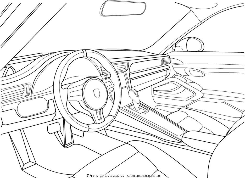 矢量汽车内饰线稿 汽车内部线稿 手绘 导航 交通 科技 轿车 广告设计