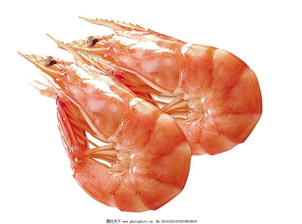 鲜虾 虾 对虾 大虾 海产 海鲜 海产品 高清psd分层素材 设计 psd分层图片