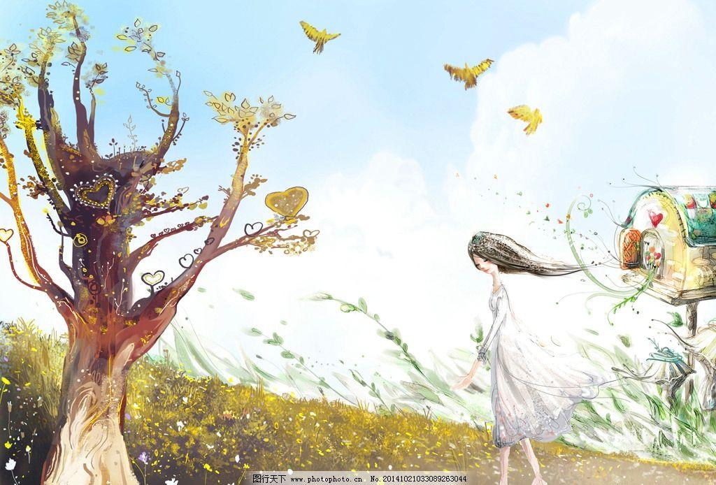 大树 人物 美女 女孩 草地 动漫 小房子 房子 蓝天白云 共享图 设计