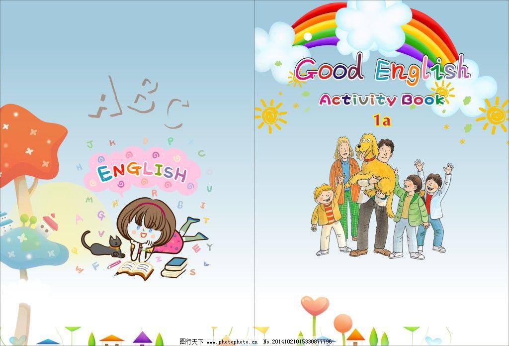 英语书封面