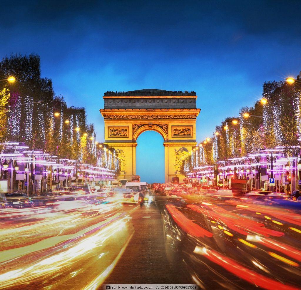 巴黎夜景唯美