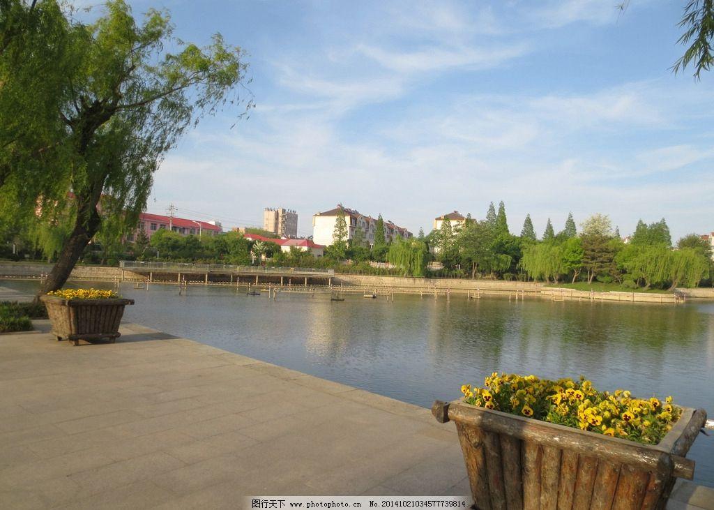 蓝天 秋季 景观 园林 公园 摄影 自然景观 田园风光 180dpi jpg