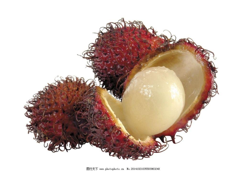 水果 红毛丹 切开的红毛丹 两半的红毛丹 纯背景红毛丹 热带水果 水果图片